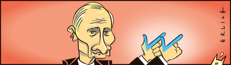 Rusia y nosotros